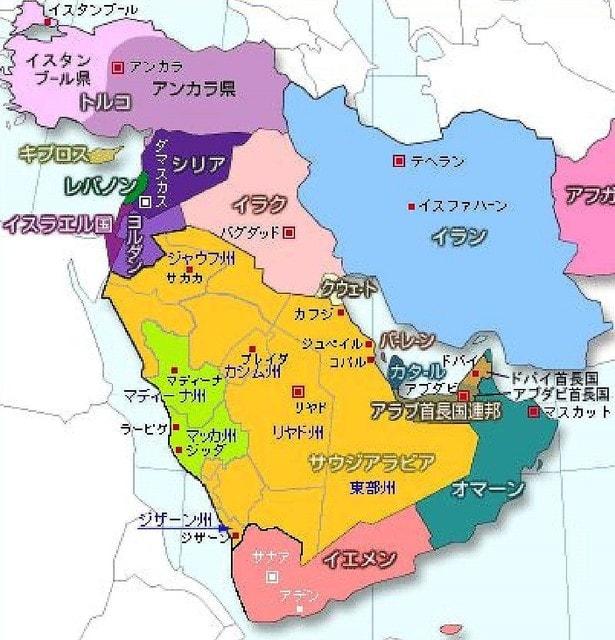 絶対君主制国サウジアラビア王国...