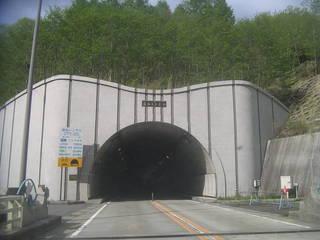 通行止め 雁坂 トンネル
