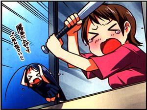 Manga_time_kr_carat_2012_09_p042