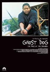 Ghost Dog The Way Of The Samurai Hip Hop Movie T Shirt