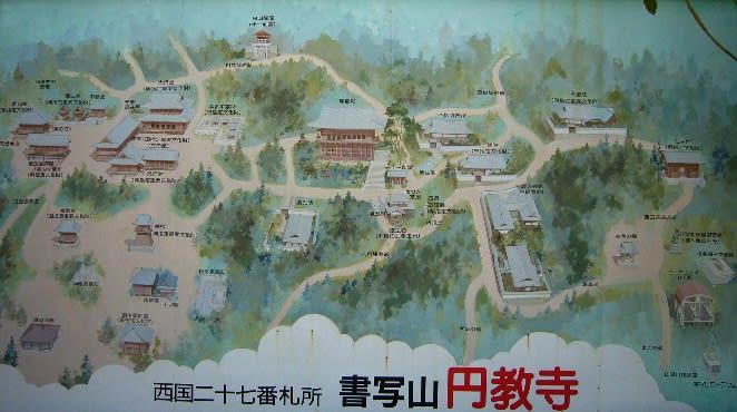 「ラストサムライ」と書写山圓教寺 - ROSSさんの大阪ハクナマタタ