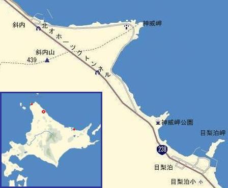 北海道旅行No.45 オホーツク海に...