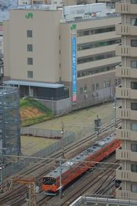 JR東日本八王子支社のビルと