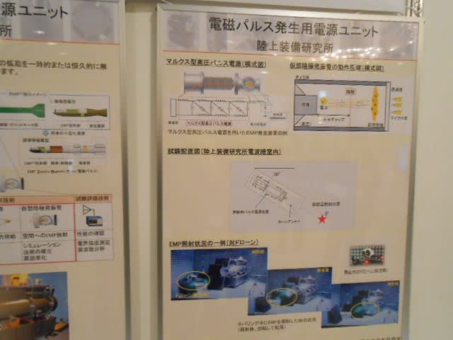 防衛,電磁パルス,EMP,原爆,レーダー,装甲車,乗り物,電子制御,電磁波,