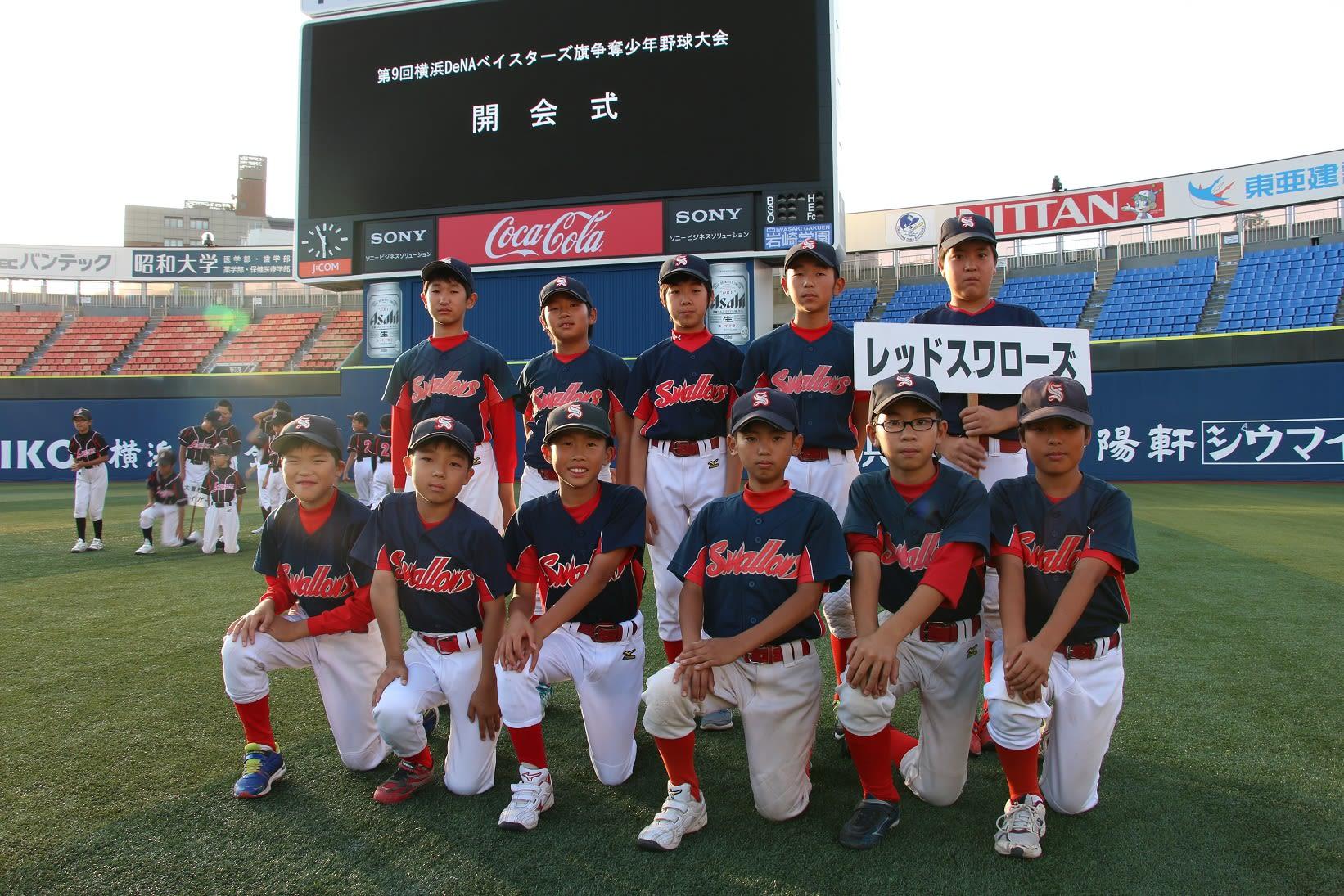全日本都市対抗淡路島大会 参加54チーム! ベー …