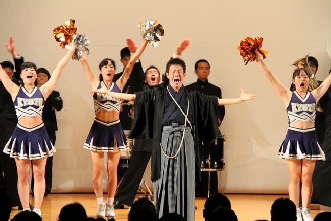 京都大学の勢い、恐るべし… - Da...