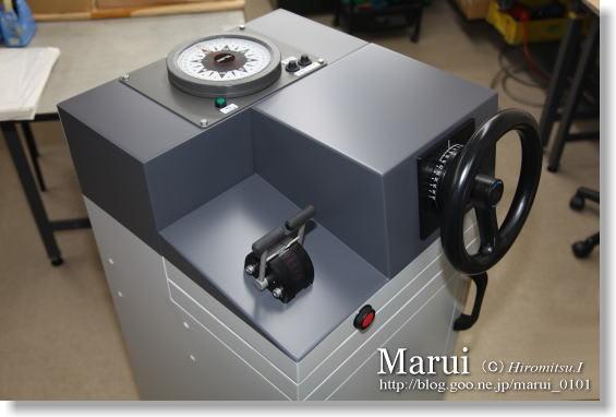 精密板金 丸井工業 操船シュミレーターのコンソールBOX