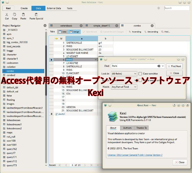 Access代替用の無料オープンソース・ソフトウェア Kexi