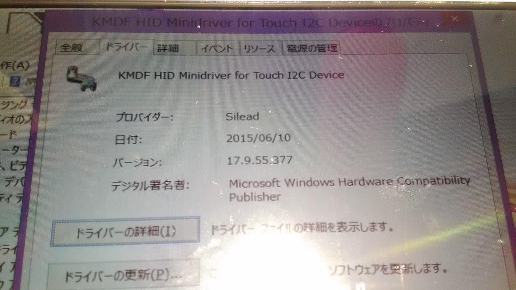 I2c Hid driver Windows 10