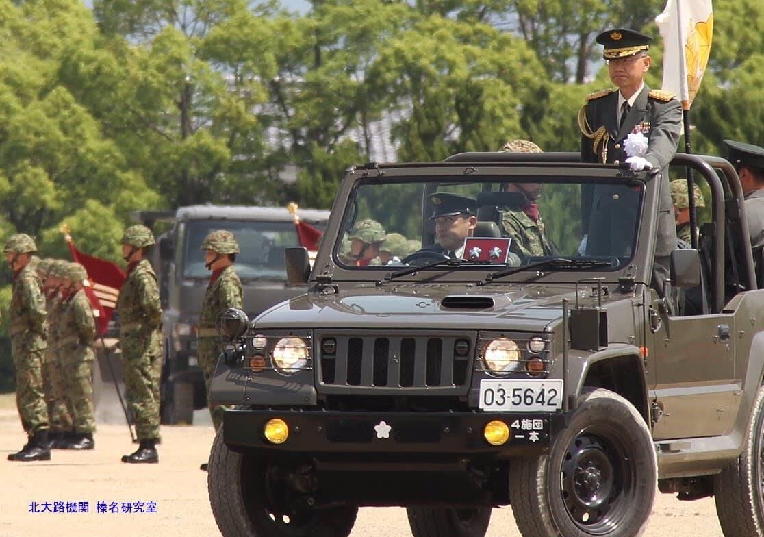陸上自衛隊 駐屯地祭」のブログ...