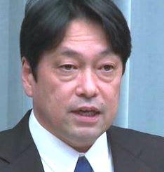 2013 04 28 支那が日本に 宣戦布告【わが郷・軍事】