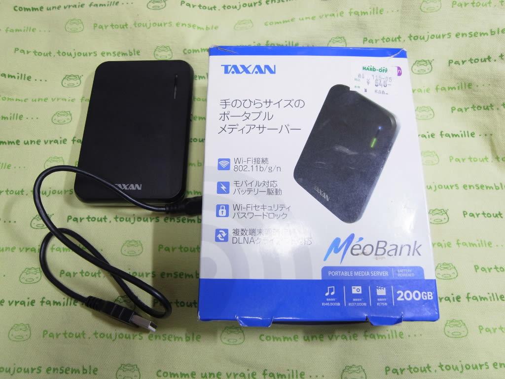 MeoBank
