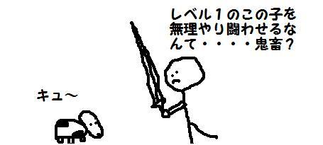 害悪 ポケモン