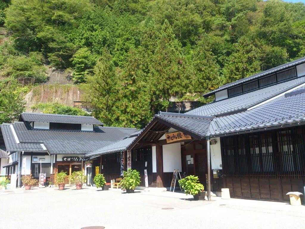 日帰り温泉旅 2014/09/23  その1(かじかの湯編) - 自己満日記