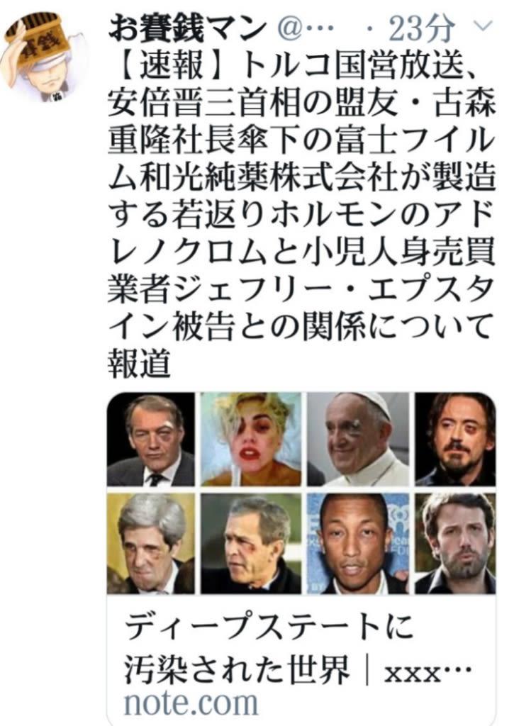 フィルム アドレノクロム 富士