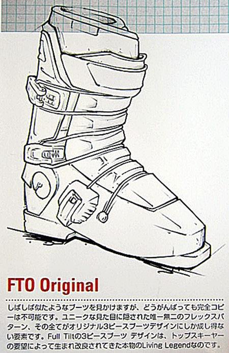 Ft_003