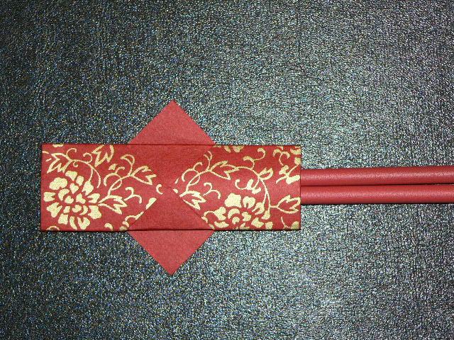 折り紙 ~箸袋~ - えつこの ...