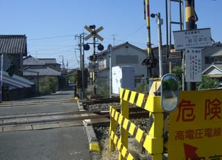 井原鉄道及び福塩線の蛭田踏切