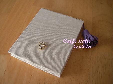 コンパクトミラー (カルトナージュ) - Caffe Latte