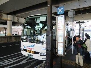 吉祥寺羽田空港線 - バスでGO!