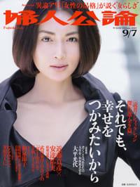 Fujin0907