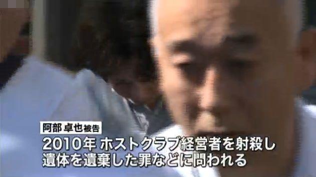 ホスト経営者殺害 元従業員に懲役20年