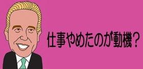 2015 07 02 新幹線自殺放火「林崎春生」【保管記事】