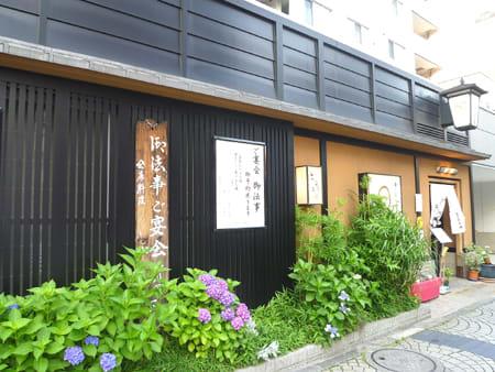 56015_43_hakusan_chojuan_entrance
