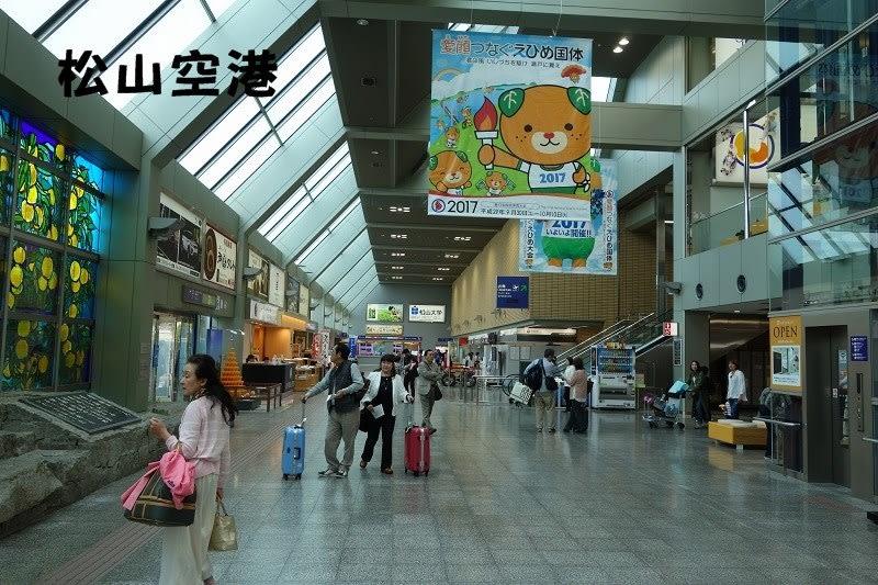 3.松山空港8N