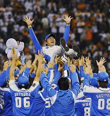 2008日本シリーズFINAL 西武ライ...