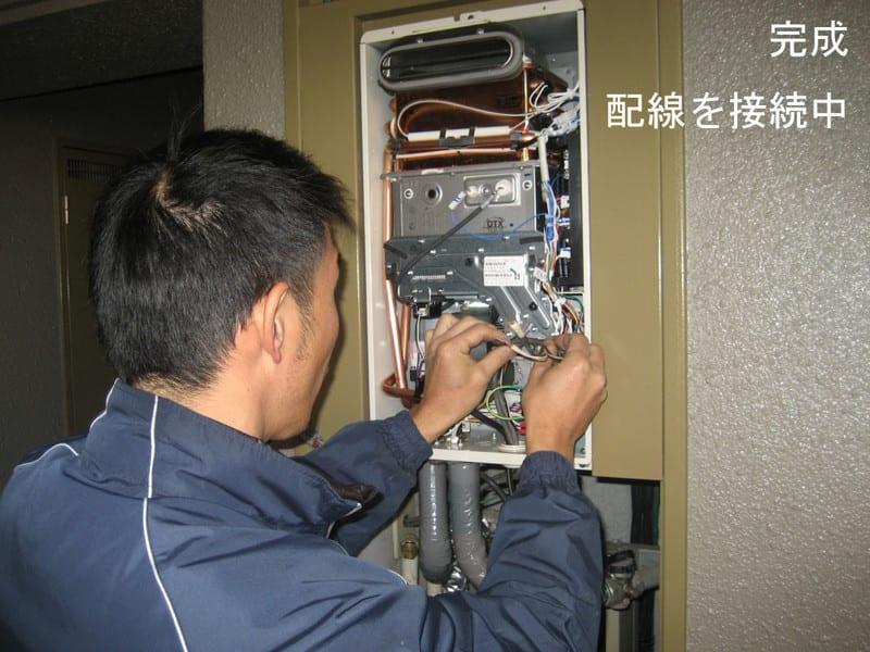20121221_kyutou07