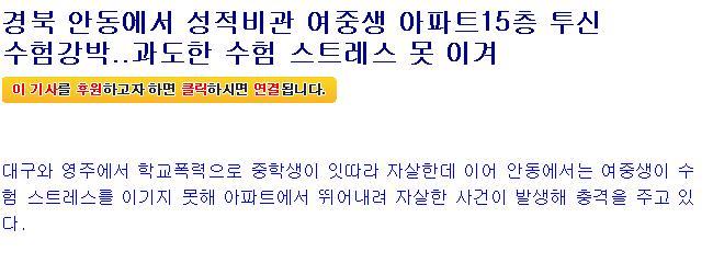 韓国 語 チング 韓国語の「チング」ってどういう意味?