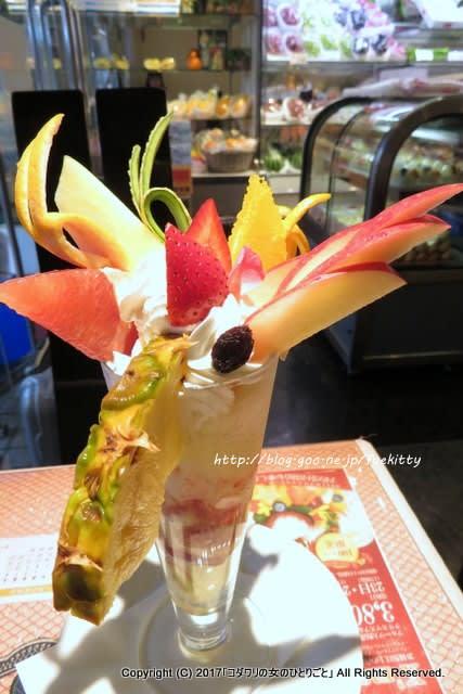2017宮崎県の旅⑥パフェを食べたくてフルーツ大野ふたたび