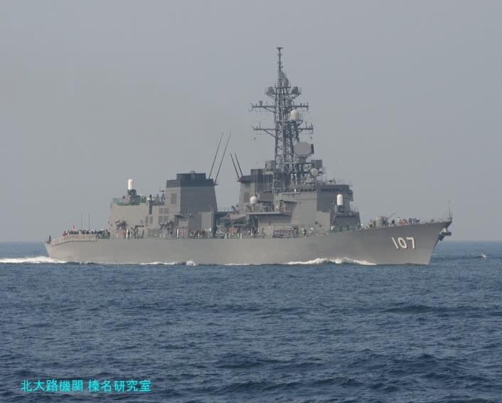 スラヴァ級ミサイル巡洋艦モスク...
