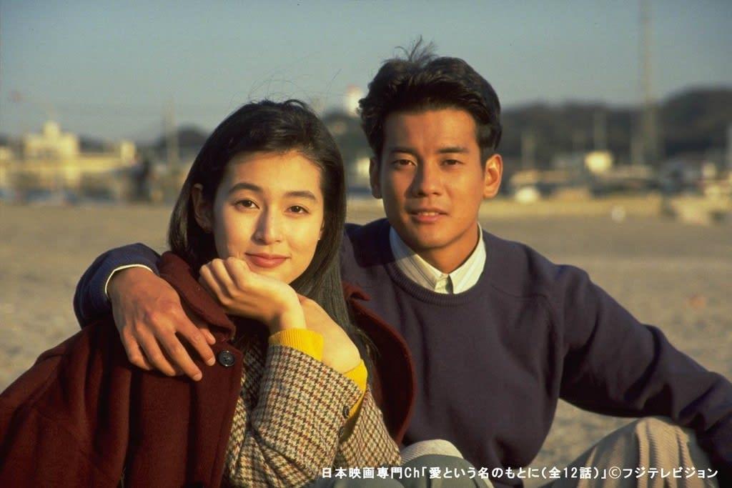 愛 という 名 の も と に チョロ 仲野太賀が語ったチョロとの関係「愛という名のもとに」見たい
