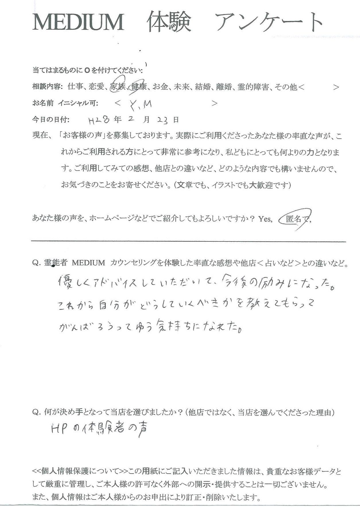 アルコール依存症の寿命は52歳 ... - wjn.jp