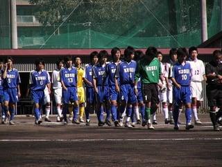 高校 星 部 サッカー 光 札幌