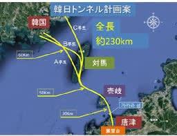 日韓海底トンネル,韓国ネチズンの反応,加徳島空港,海底トンネル,反日,面白いニュース,中国の話題,韓国の話題,ゴシップニュース,ゴシップ,笑えるニュース面白い話題,エッチな話題,