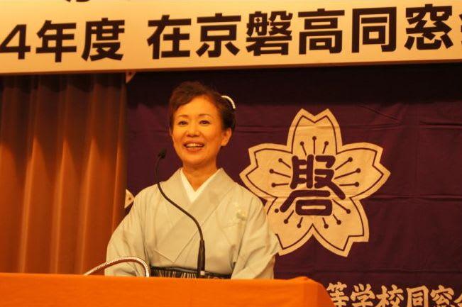 Zaikyo201215