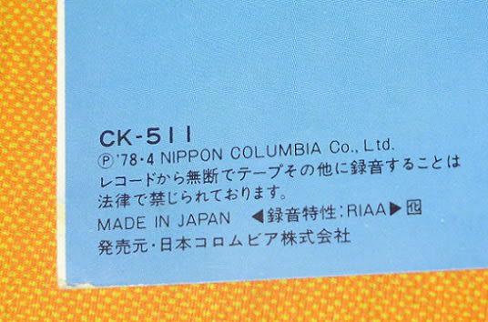 Ck511