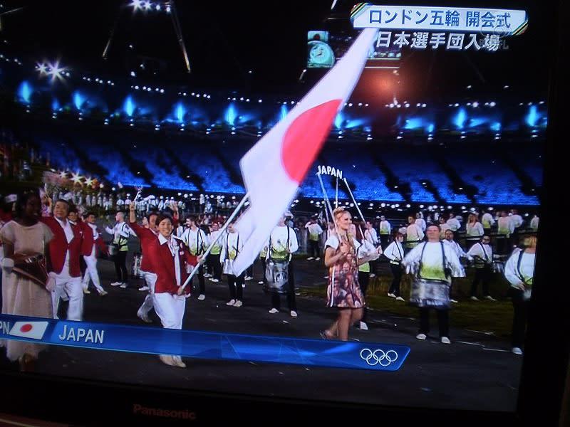 ロンドン・オリンピック 開会式 ...