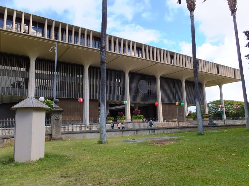 ハワイ州庁舎(ハワイ州議会議事...