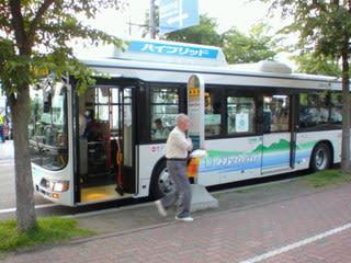 北海道中央バス 通勤