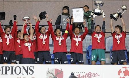 第90回天皇杯決勝】 鹿島 vs 清...