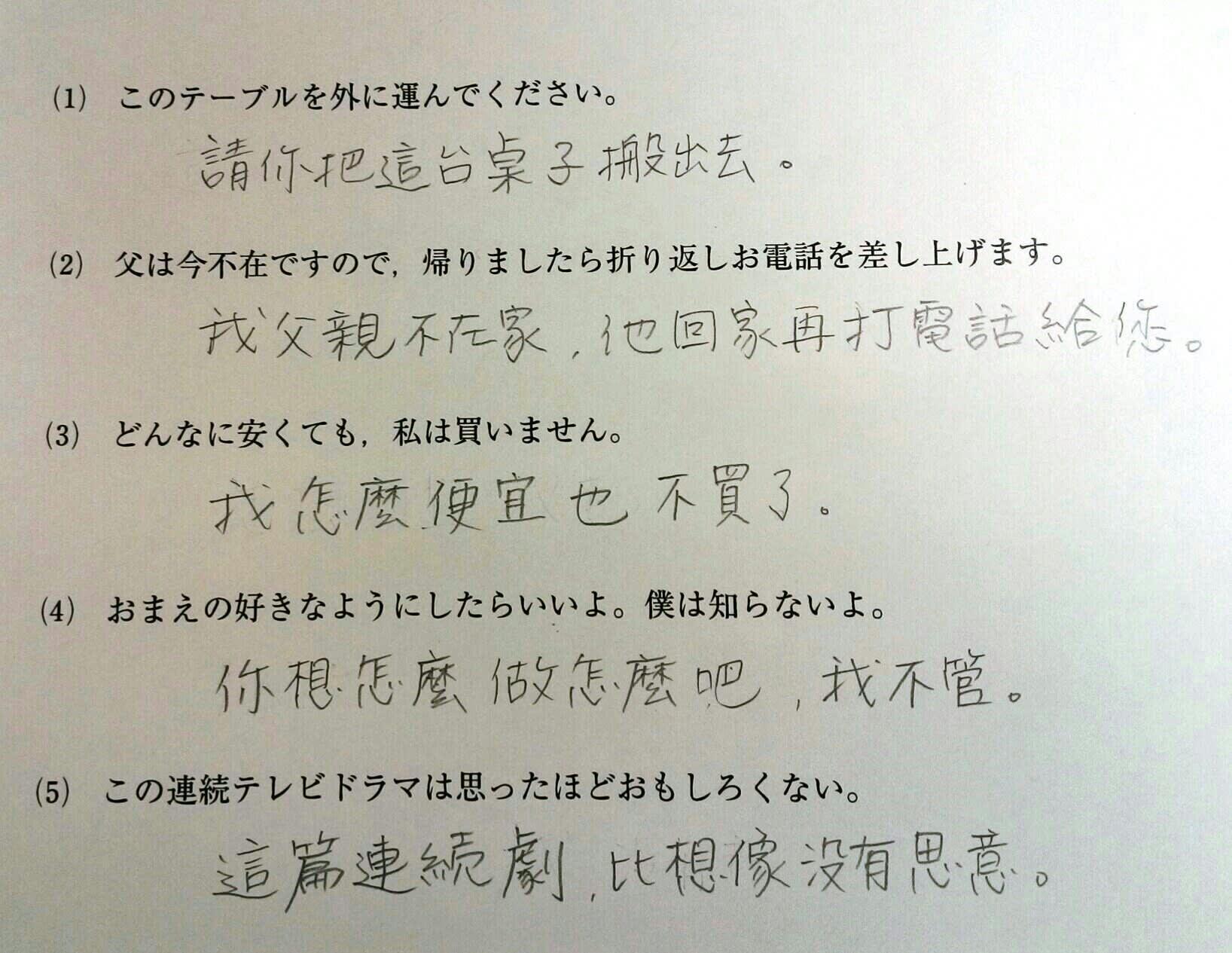 お天気 検定 キーワード 9 月