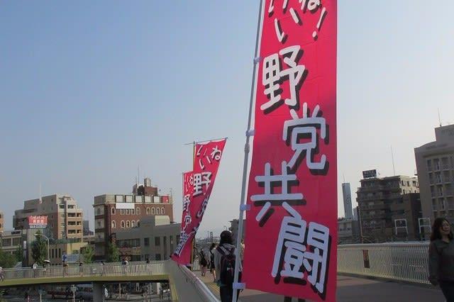 平和とくらし 茨木市議 *山下けいきの日々是好日