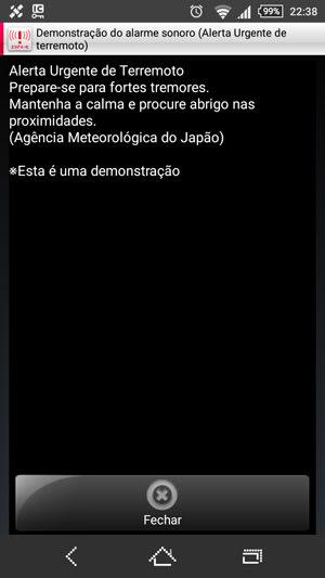 エリアメールアプリは多言語対応。ポルトガル語の例