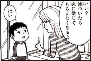 Manga_time_or_2012_05_p109