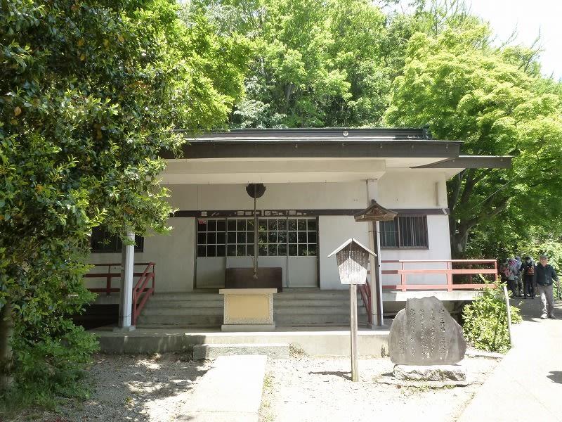 関東ふれあいの道(神奈川)No.1...