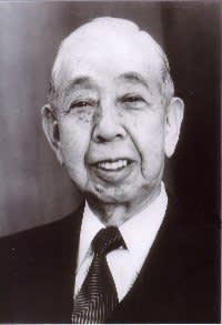 岸 信介【わが郷・政治家】1896 ~ 1987